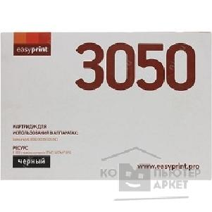 Расходные материалы Easyprint ML-D3050B Картридж  LS-3050 для Samsung ML-3050/ 3051N/ 3051ND 8000 стр. с чипом