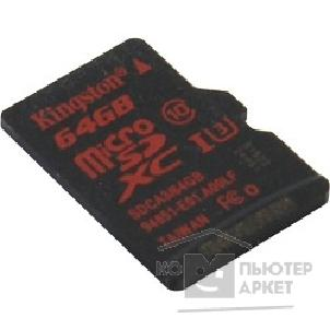 Карта памяти  Kingston Micro SecureDigital 64Gb  SDCA3/ 64GBSP