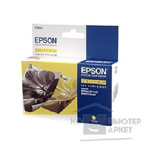 ��������� ��������� Epson C13T05944010  �������� ��� Stylus Photo R2400 ������  cons ink