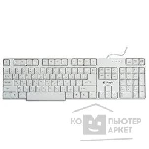 Клавиатура Defender Keyboard  Accent 930 W White , PS/ 2