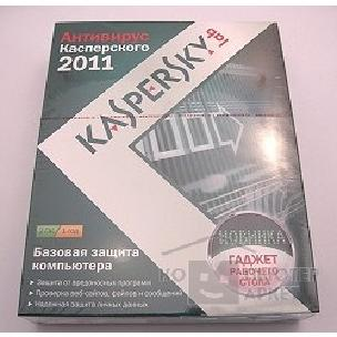 Программное обеспечение Kaspersky KL1137RBBFS  Anti-Virus 2011 Russian Edition. 2-Desktop 1 year Base Box