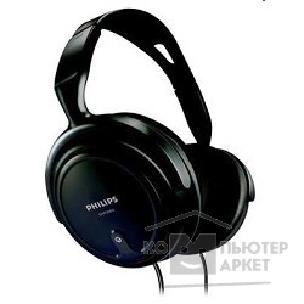 Наушники Philips SHP2000/ 10