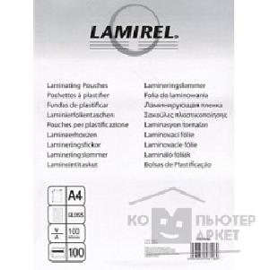 ������ Fellowes Lamirel ������ ��� ������������� LA-7865801 �4, 100���, 100 ��.