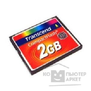 Карта памяти  Transcend Compact Flash 2Gb   TS2GCF133 133-x