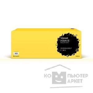 Картридж T2 TC-B1075 для Brother HL-1110R/DCP1510R/MFC1810/DCP-1512R