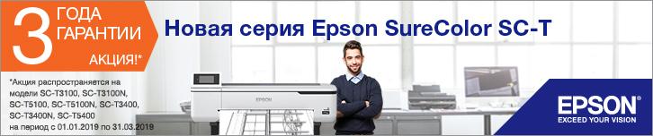 049ef0aa770 КомпьютерМаркет - Интернет-магазин компьютерной и цифровой техники